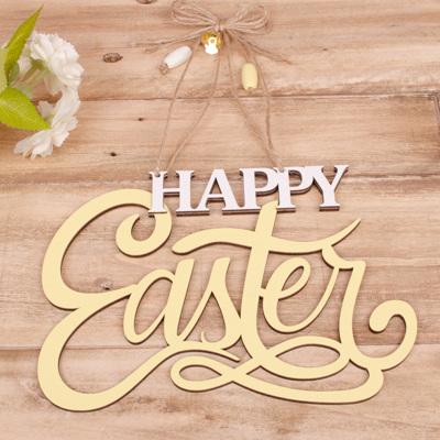 """подвеска """"Easter"""" желтая"""