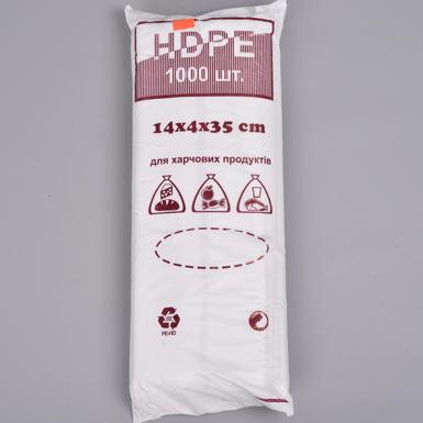 Пакеты фасовка HDPE 14х4х35 (1000шт)