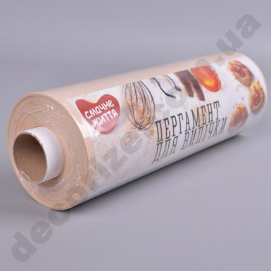Бумага пергаментная для  выпечки коричневая  0,28 см*100 м