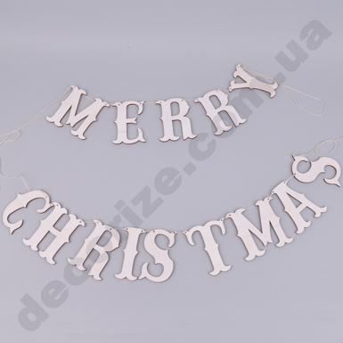 "гирлянда для декора ""merry christmas"""