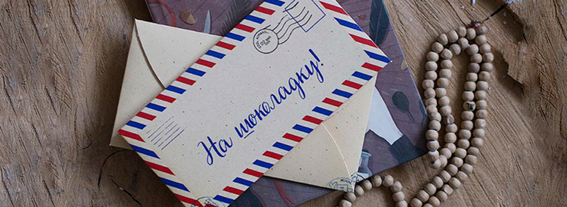Подарункові конверти