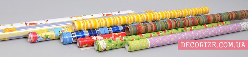 - подарочная бумага в рулонах (10м)