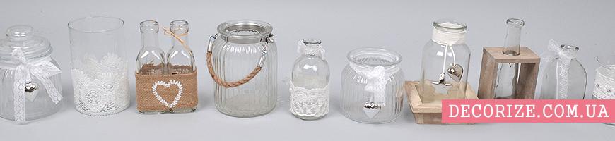 -Декоративные бутылки, баночки, вазы из стекла