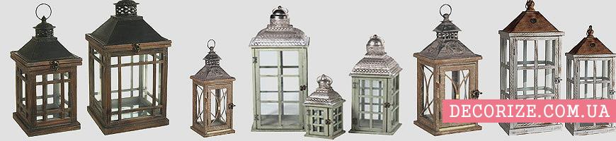 - фонари декоративные для дома, сада