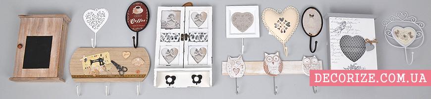 Декоративные настенные ключницы, вешалки, салфетницы