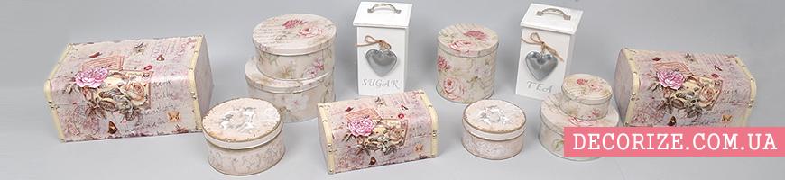 - шкатулки, коробочки для дома