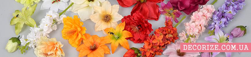 - головки других цветов