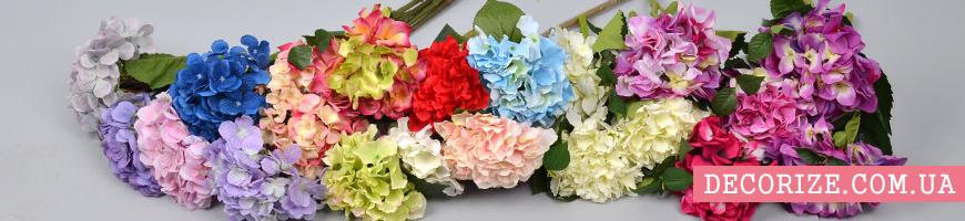 Искусственные цветы гортензии оптом и в розницу