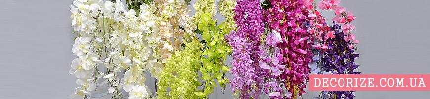 Свисающие искусственные цветы для декора