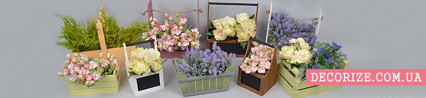 Деревянные кашпо и ящики для цветов