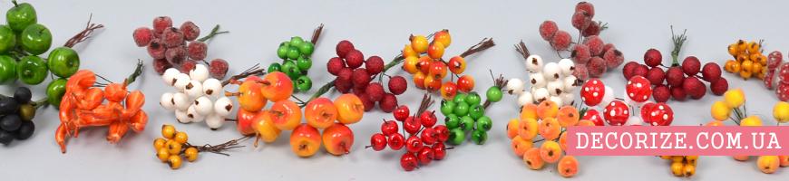 - фрукты, ягоды, овощи на проволочке