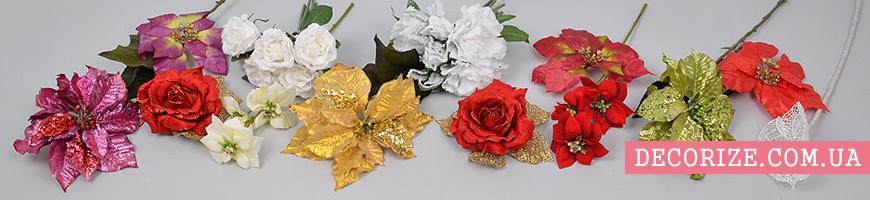 - новогодние цветы, головки