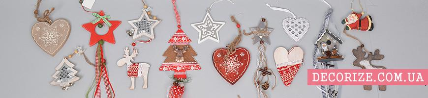 - новогодние подвесные игрушки