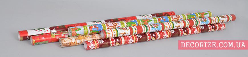 - новогодняя упаковочная бумага