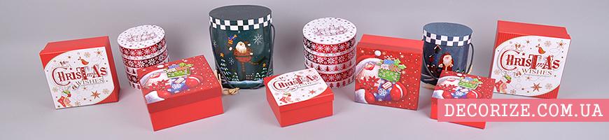 - подарочные коробки, ленты, упаковка