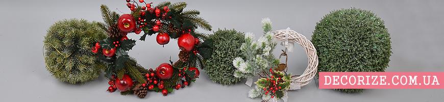 - венки и шары из зелени новогодние