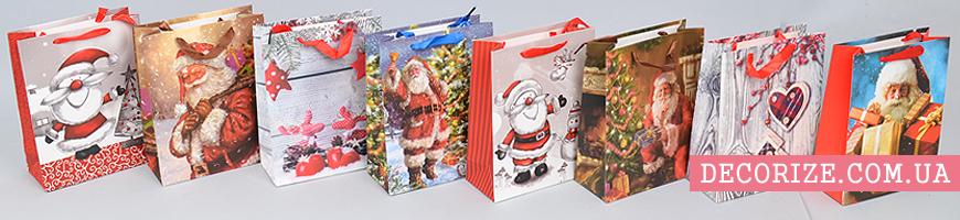 - пакеты бумажные новогодние