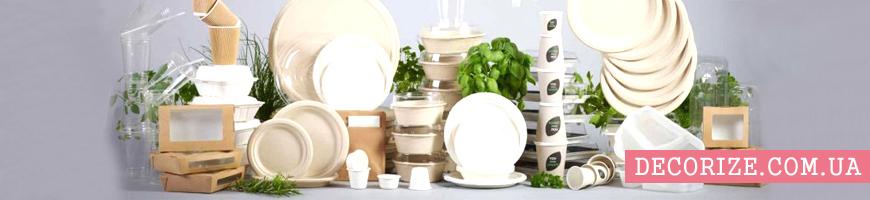 - посуда одноразовая, формы для десертов