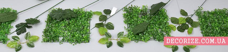 - стебли, ножки, квадраты травы, дополнители