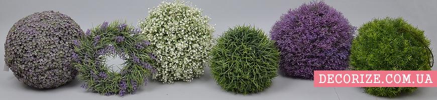 - шары, венки, деревья, горшечные растения