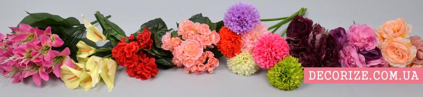 - букеты из других цветов