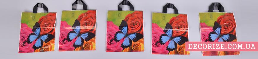 - полноцветные пакеты