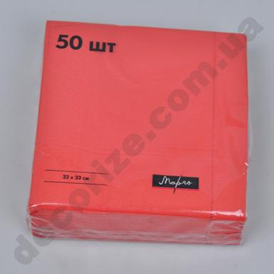 салфетки 33*33см однотонные двухслойные красные (50шт)