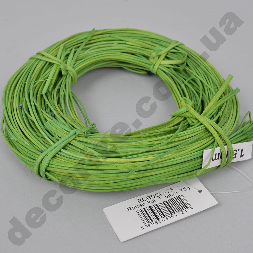 ротанг тонкий яскраво зелений