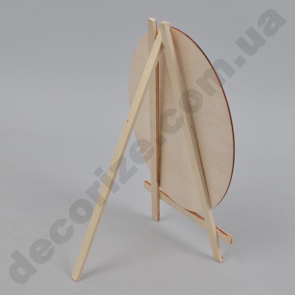 декоративный мольберт с меловой доской овальный
