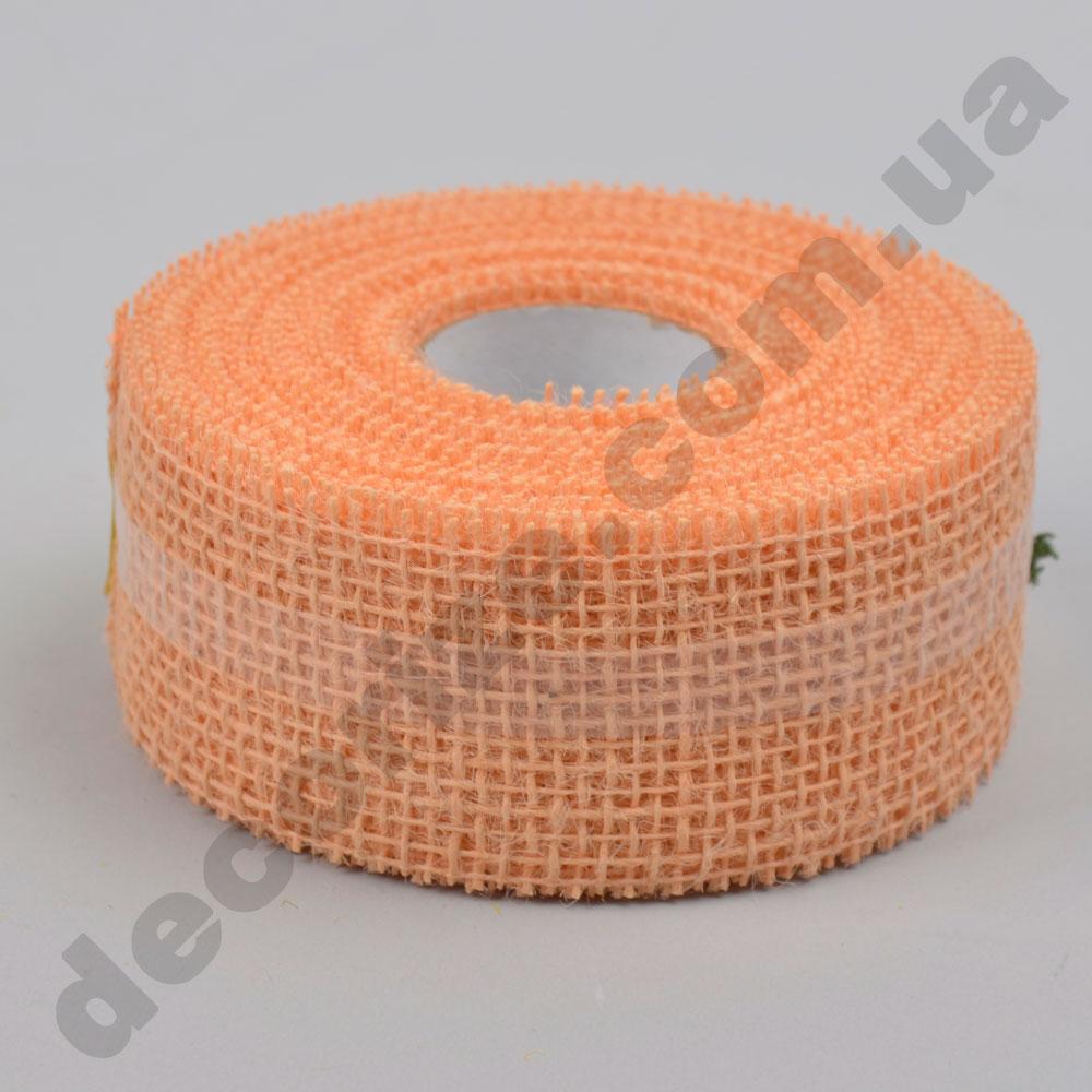 стрічка мішковина 5 см * 10 м. (221014) персикова