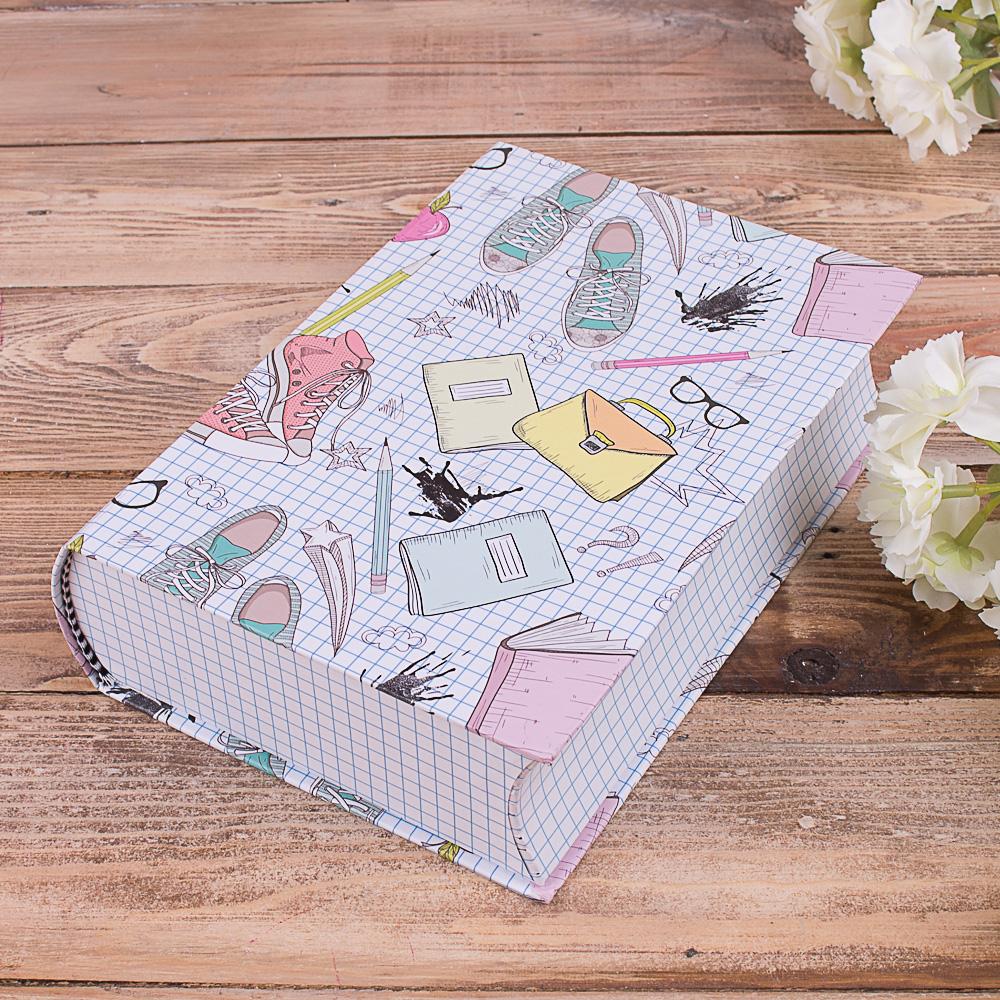 Коробка - шкатулка книга
