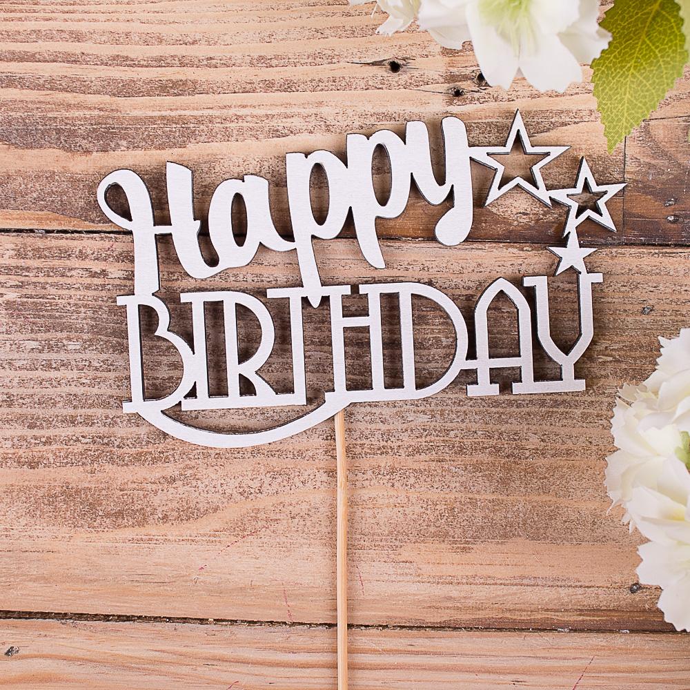 """топпер слова  """"Happy Birthdayіз зірочками"""""""