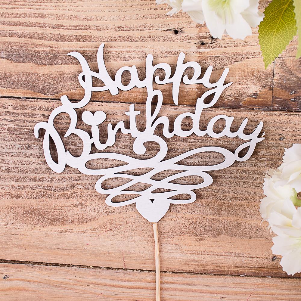 """топпер """"Happy Birthday"""" білий"""