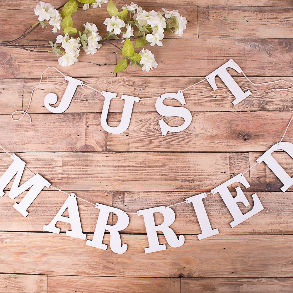 """гірлянда """"just married"""""""