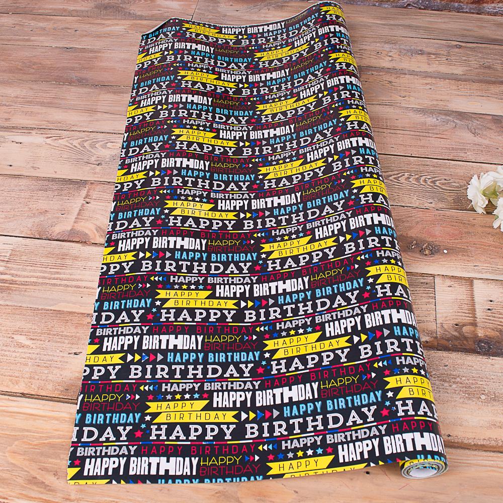 """подарочная бумага """"с днем рождения""""  70см * 10м."""