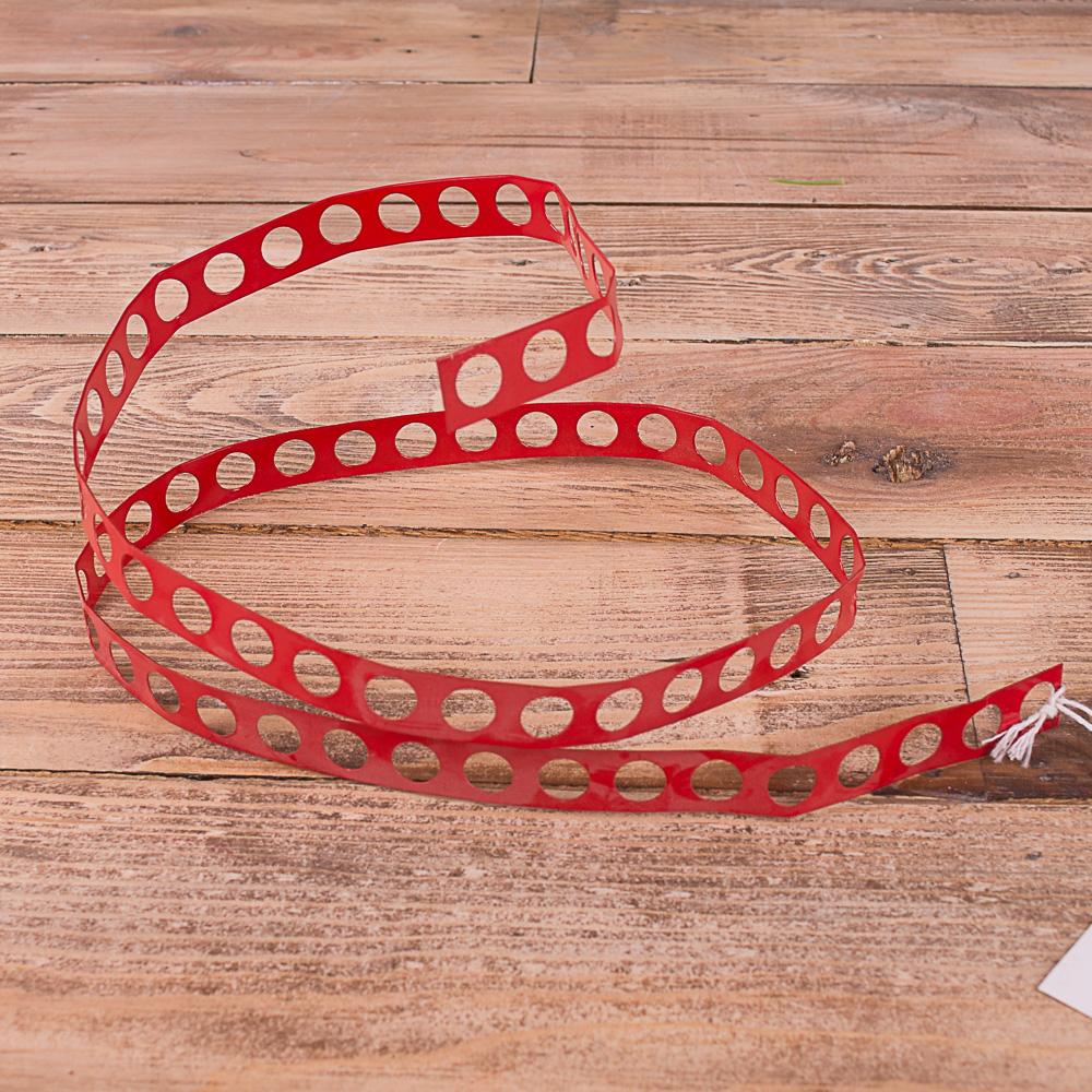 металева стрічка з дірками для кріплення червона