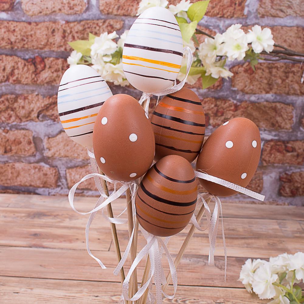 яйца на палочке микс (коричневые ) (6шт)