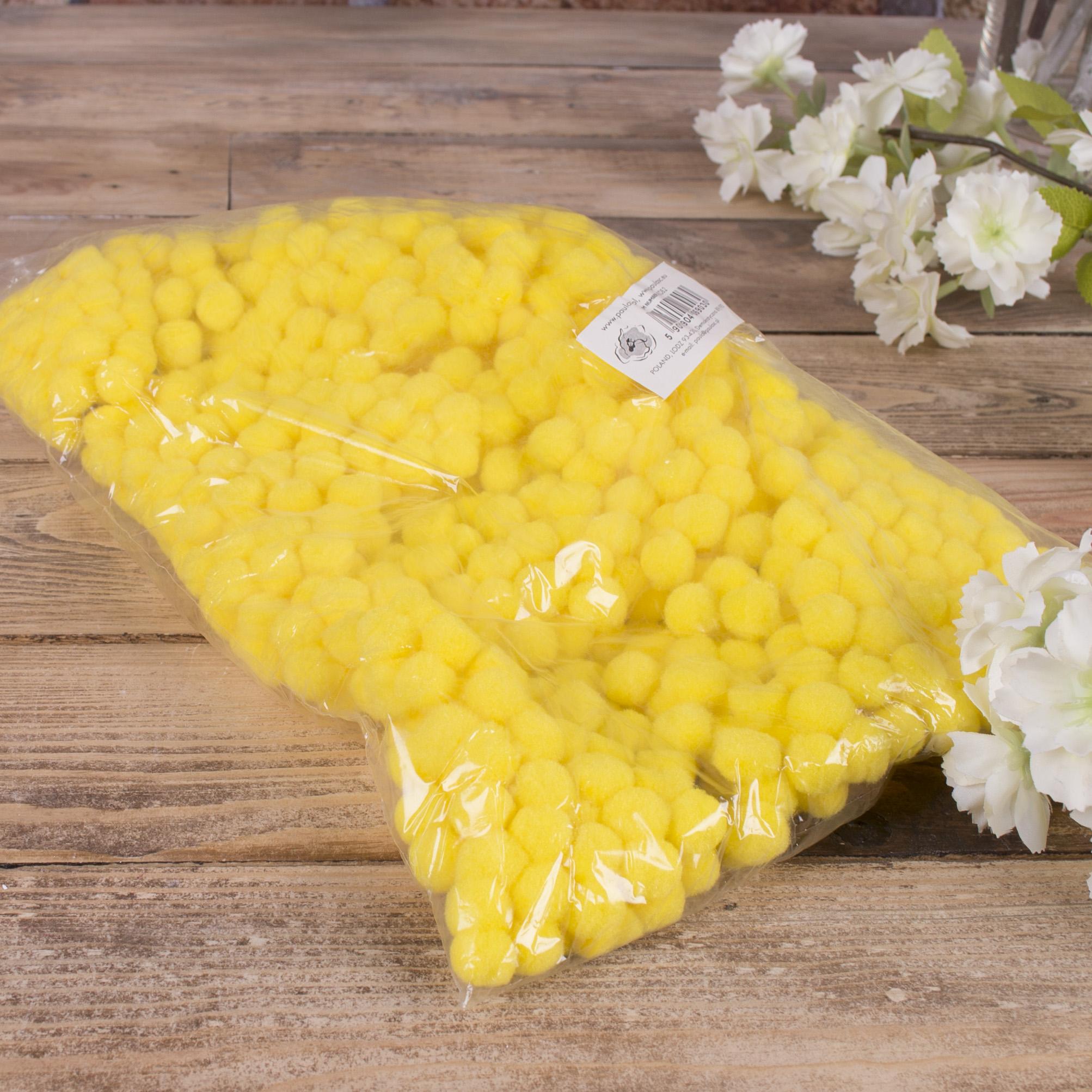 помпони декоративні маленькі 1,5 см (жовті)