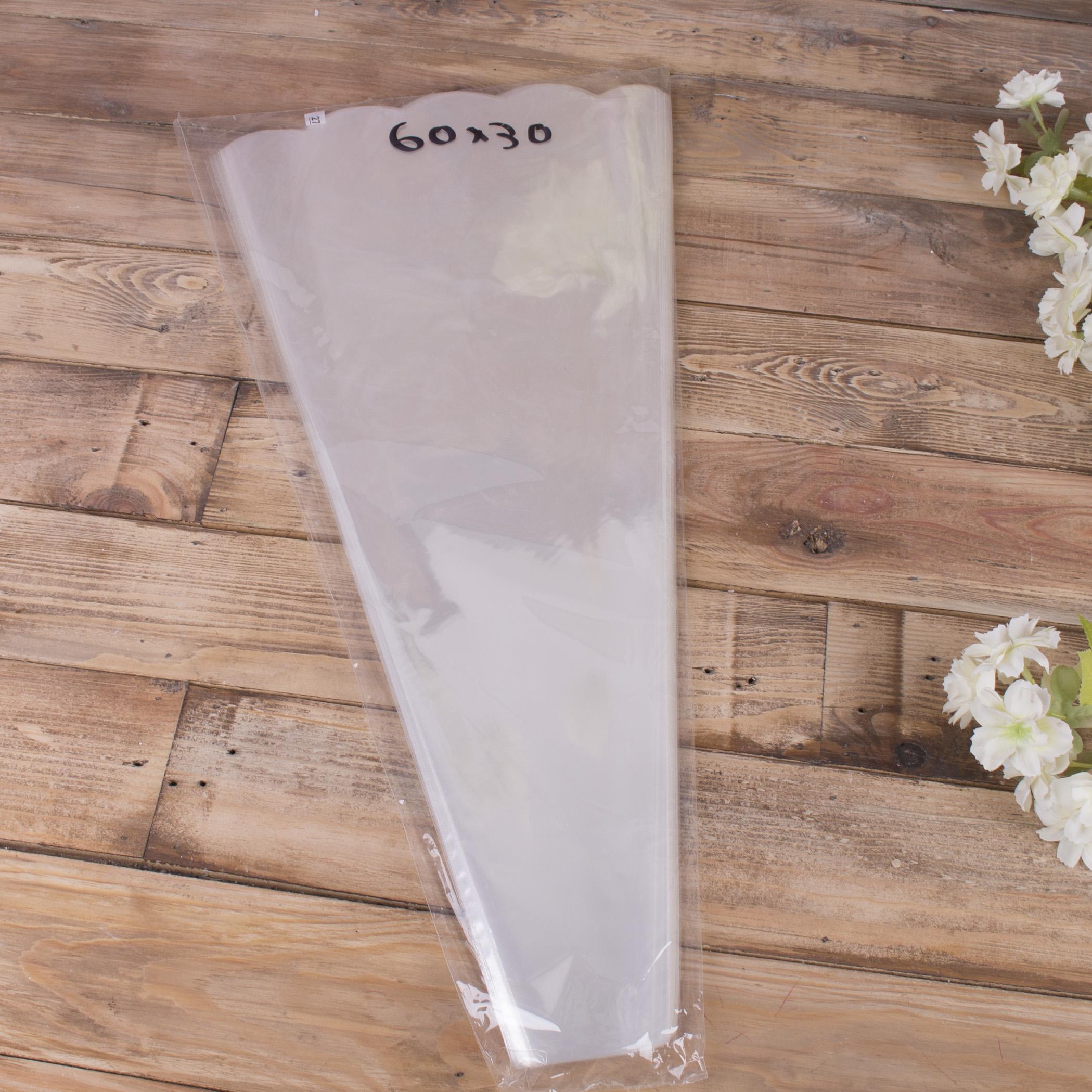 целлофан для цветов 60*30
