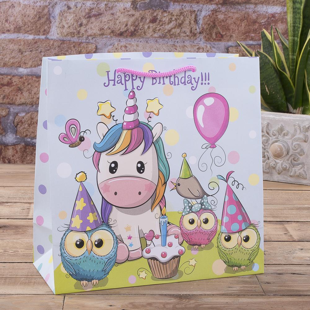 """W1D-104  пакет 23*23*10  """"happy birthday"""""""