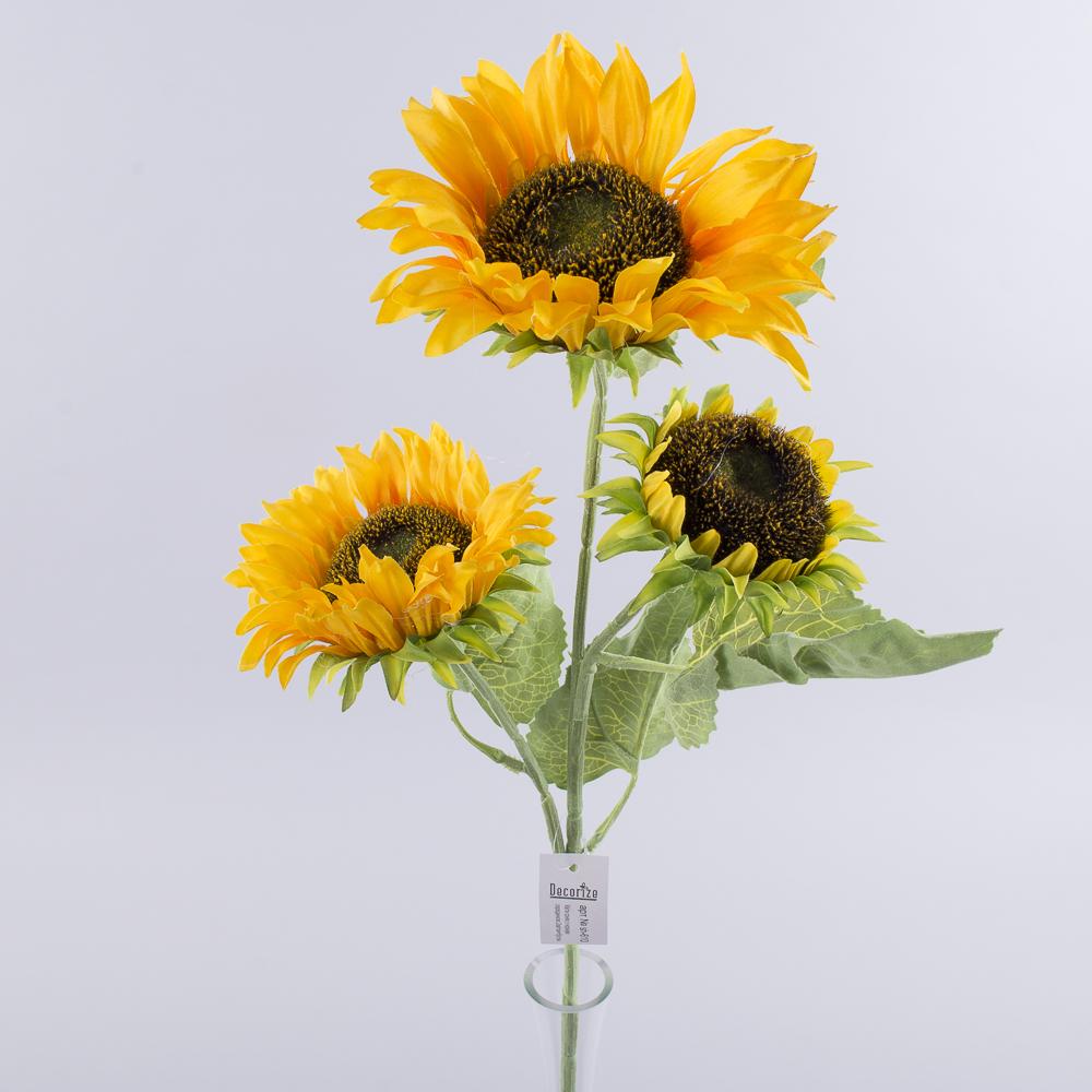 Соняшник штучний 2 квітки+бутон