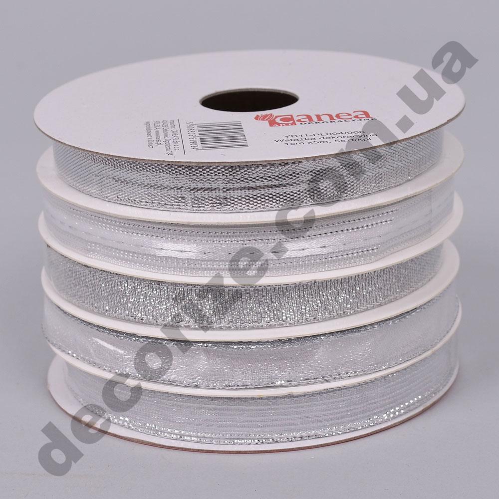 стрічка тканинна 1 см, 5 видів срібло