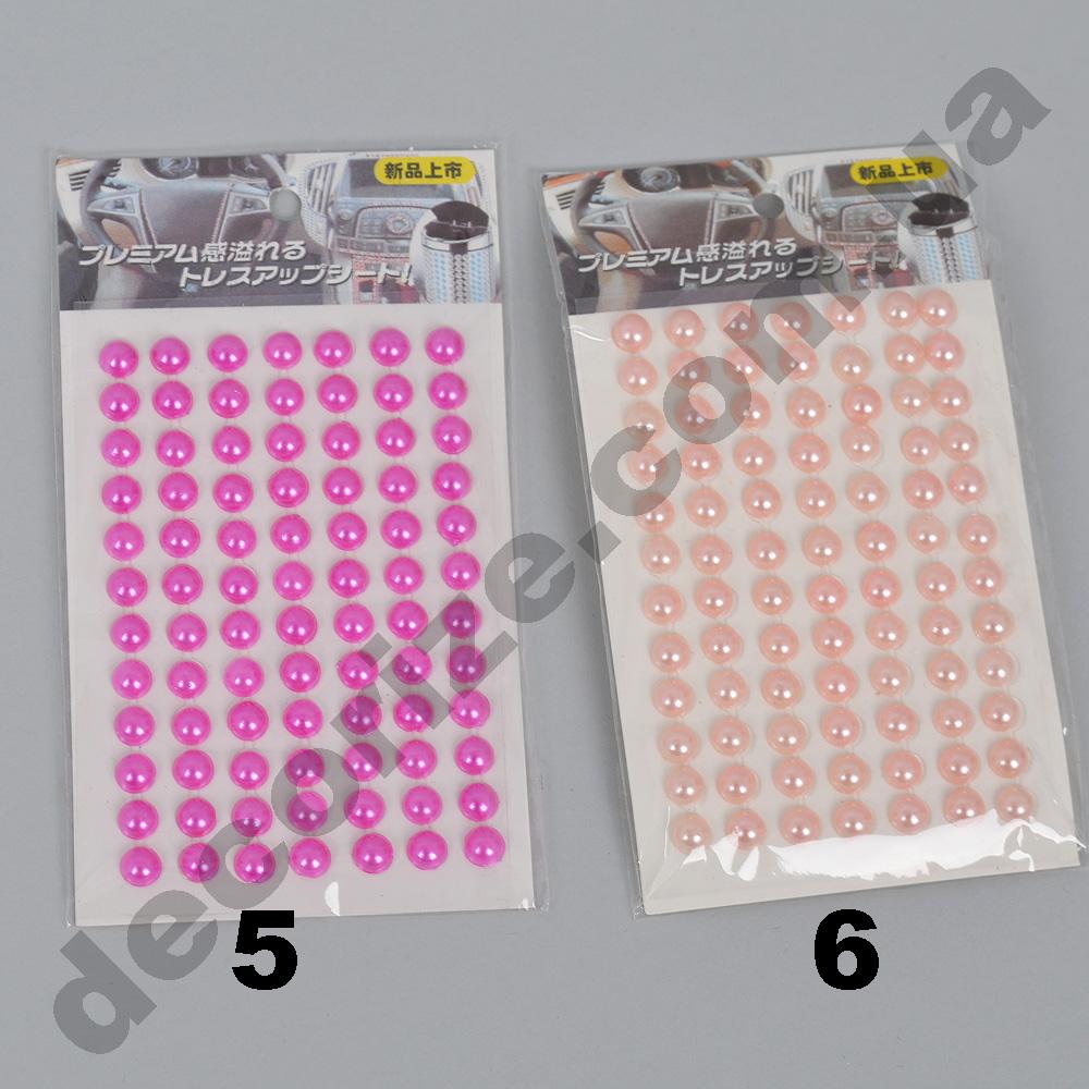 Наклейки-камушки круглые розовые  (84шт)